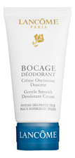 Lancome Дезодорант-крем Bocage Gentle Smooth Deodorant Cream 50мл