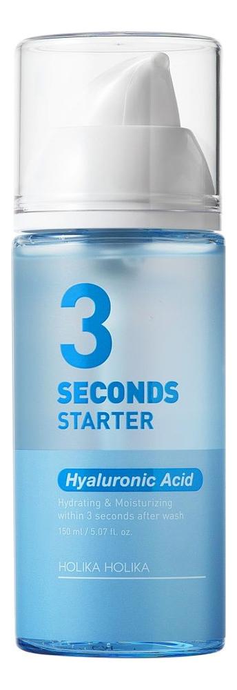 Сыворотка для лица гиалуроновая 3 Seconds Starter Hyaluronic Acid 150мл сыворотка для лица питающая holika holika одно решение супер энергия 30 мл