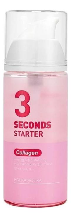 Купить Сыворотка для лица коллагеновая 3 Seconds Starter Collagen 150мл, Holika Holika