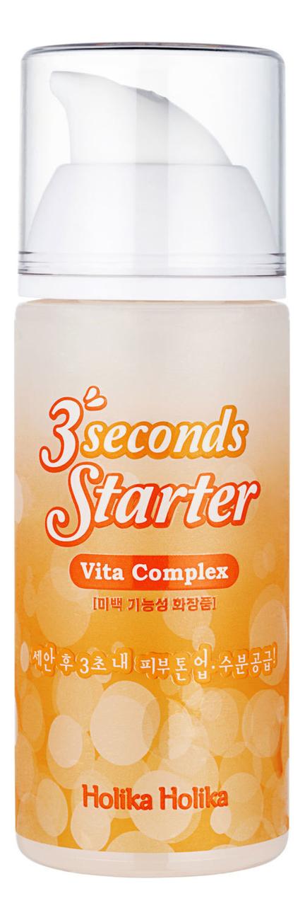 Купить Сыворотка для лица витаминная 3 Seconds Starter Vita Complex 150мл, Holika Holika