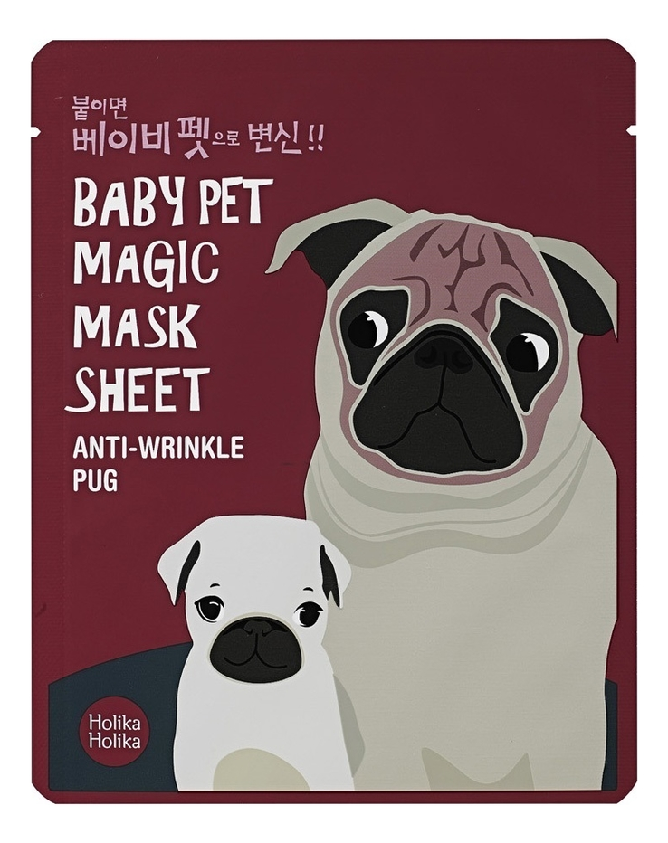 Тканевая маска против морщин Мопс Baby Pet Magic Mask Sheet Anti-Wrinkle Pug 22мл