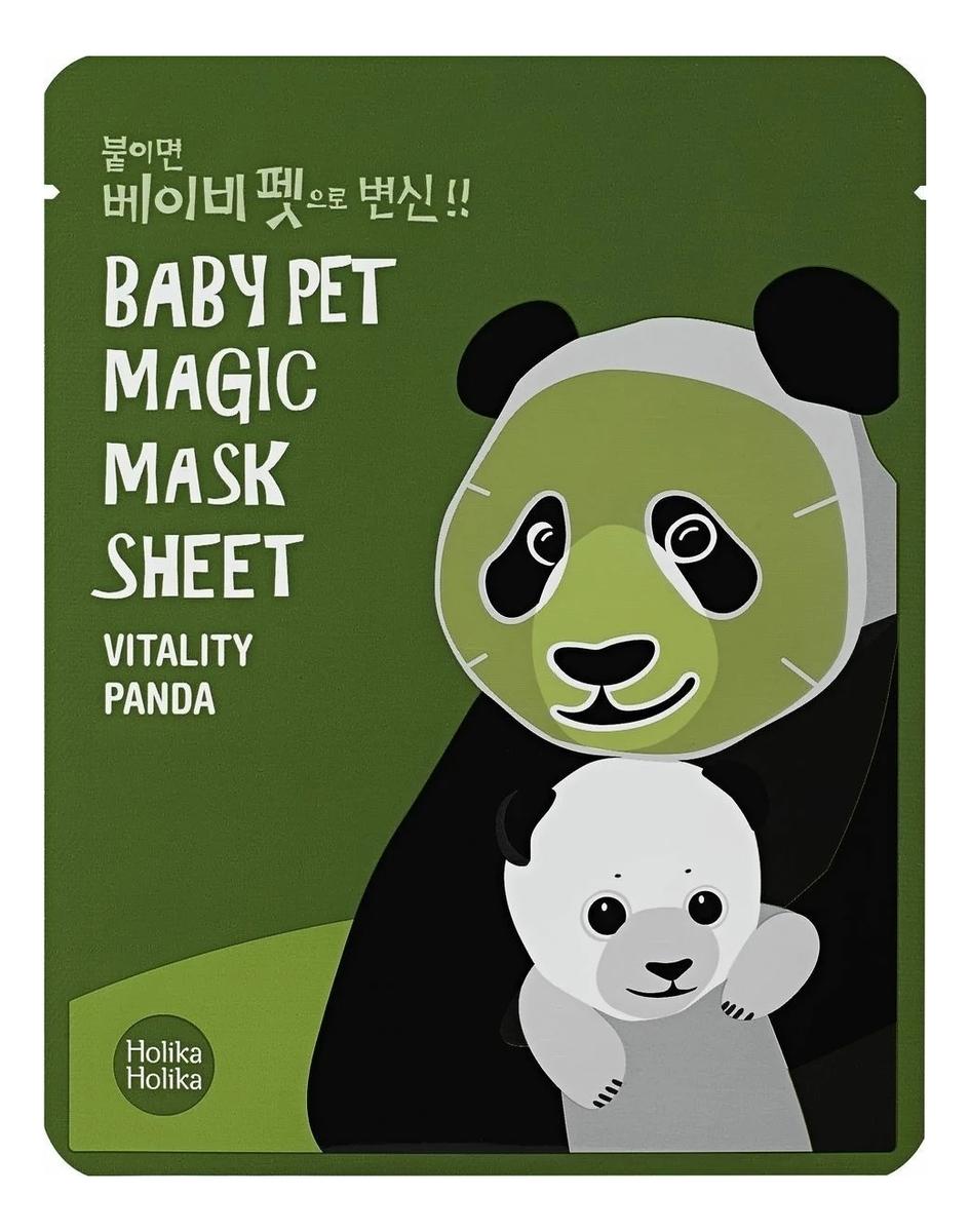 Тканевая маска против темных кругов Панда Baby Pet Magic Mask Sheet 22мл