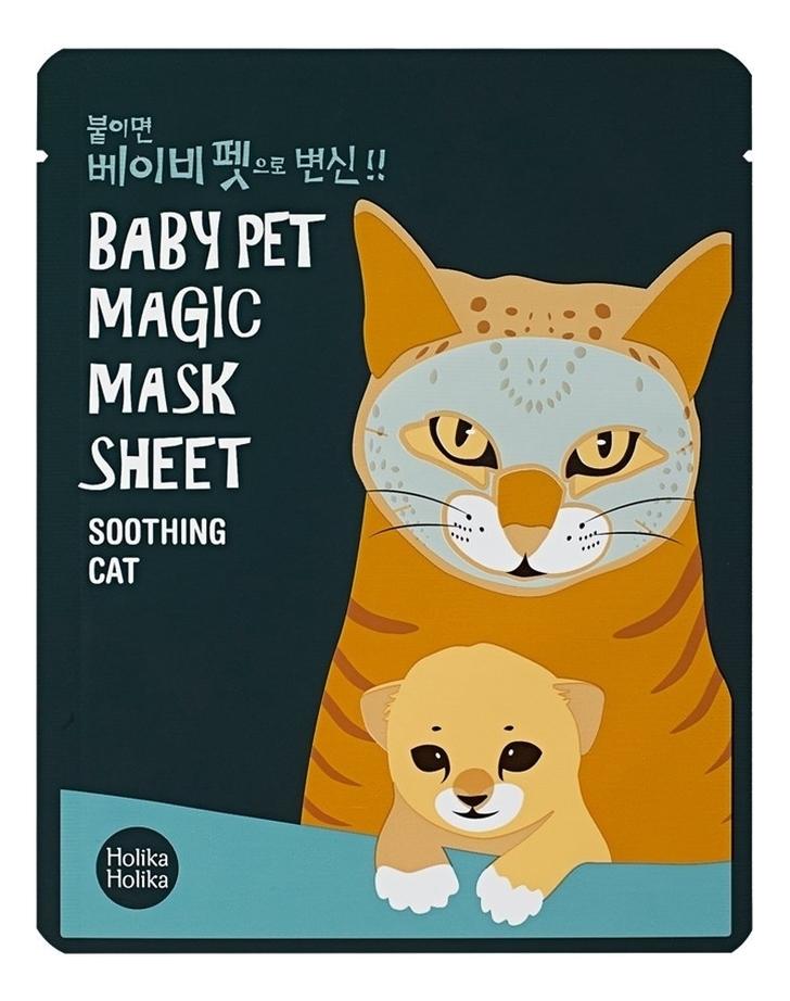 Тканевая маска смягчающая Кошка Baby Pet Magic Mask Sheet Soothing Cat 22мл