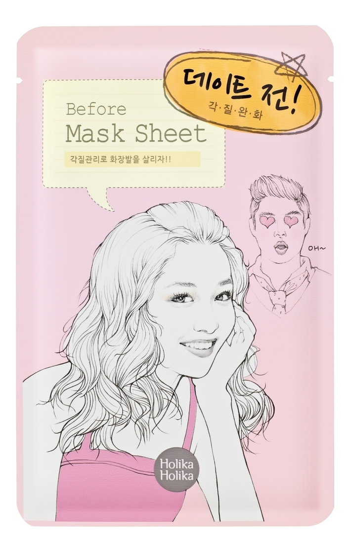 Фото - Тканевая маска для лица Before Date Mask Sheet 16мл holika holika тканевая маска перед свиданием mask sheet before date 18 мл