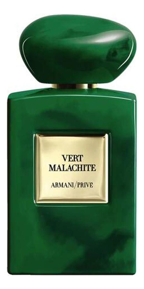 Купить Armani Prive Vert Malachite: парфюмерная вода 50мл, Giorgio Armani
