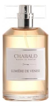 Chabaud Maison de Parfum Lumiere de Venise: парфюмерная вода 2мл