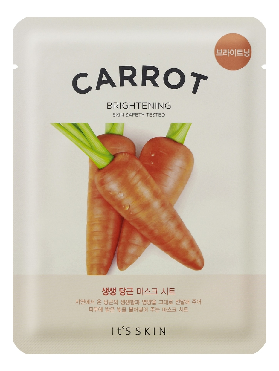 Тканевая маска для лица с морковкой The Fresh Mask Sheet Carrot 20мл