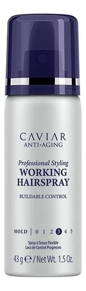 Лак для волос подвижной фиксации Caviar Anti-Aging Working Hair Spray: Лак 43г фото