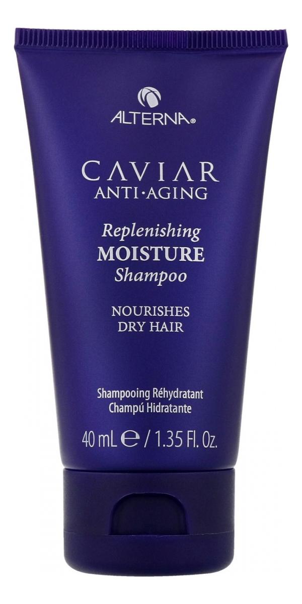 Шампунь с морским шелком Caviar Anti-Aging Replenishing Moisture Shampoo: Шампунь 40мл фото