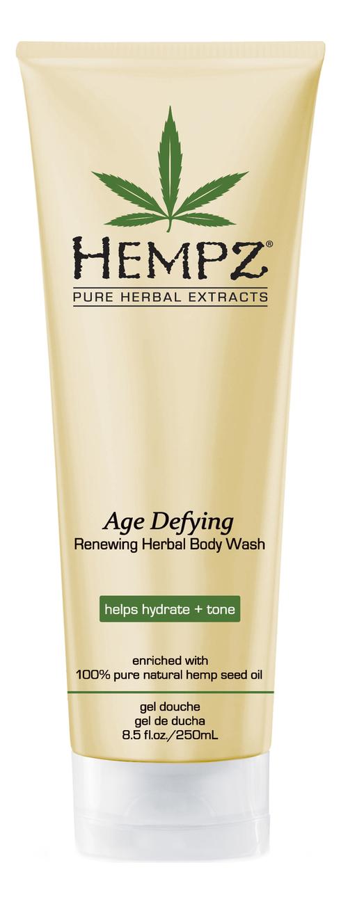 Антивозрастной гель для душа Age Defying Herbal Body Wash 250мл