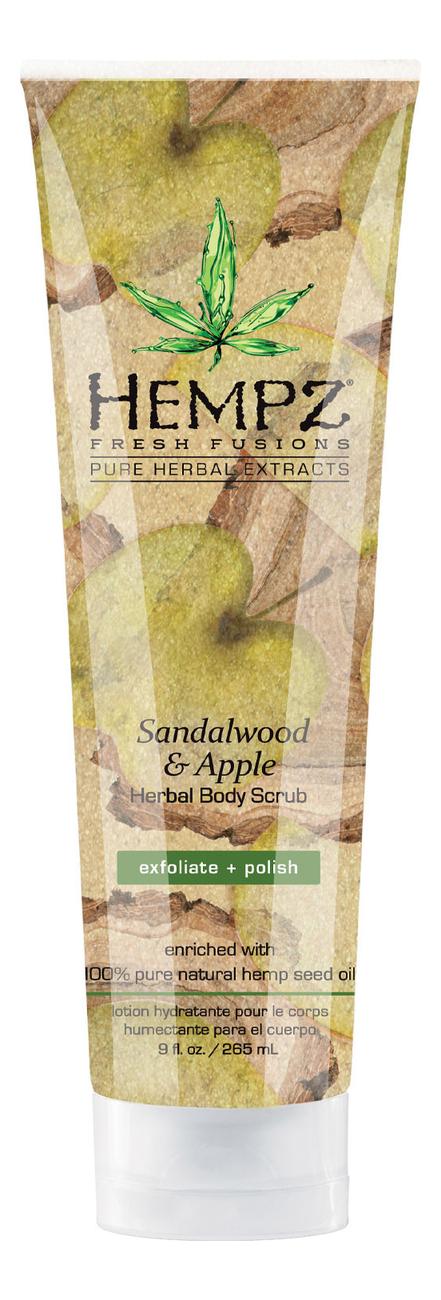 Скраб для тела Sandalwood & Apple Herbal Body Scrub (сандал и яблоко): 265мл