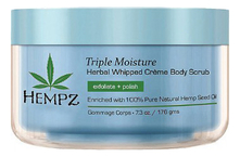 Hempz Скраб для тела Triple Moisture Herbal Whipped Creme Body Scrub 176г