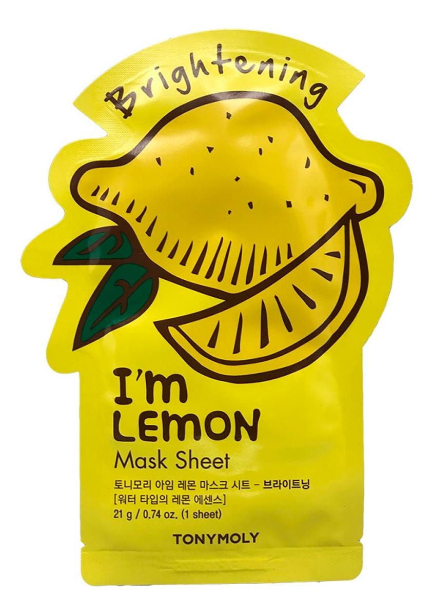 Тканевая маска для лица с экстрактом лимона I'm Real Lemon Mask Sheet 21мл недорого