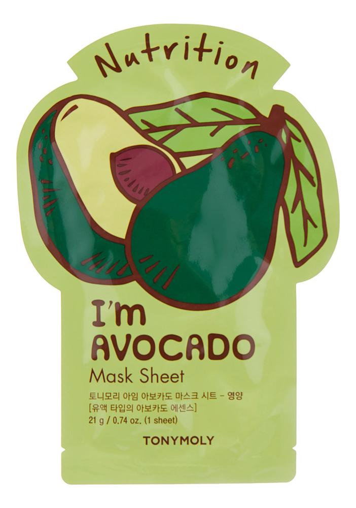 Тканевая маска для лица с экстрактом авокадо Nutrition I'm Real Avocado Mask Sheet 21мл недорого