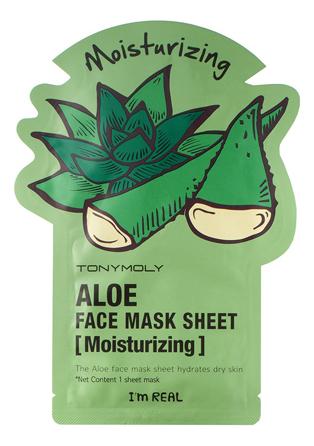 Тканевая маска для лица с экстрактом алоэ I'm Real Aloe Mask Sheet 21мл тканевая маска для экспресс увлажнения лица с экстрактом алоэ so delicious aloe mask sheet 25мл