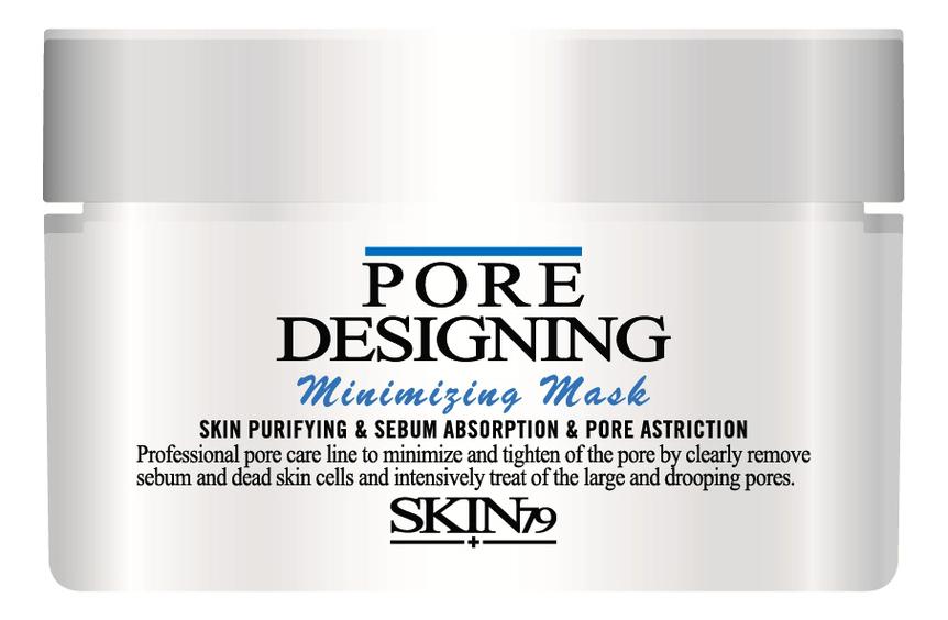 Маска для лица Pore Designing Minimizing Mask (сужение пор) 100г маска для лица pore designing minimizing mask сужение пор 100г