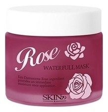 SKIN79 Маска для лица с экстрактом розы Rose Waterfull Mask 75мл