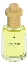 Carven Vetiver Винтаж