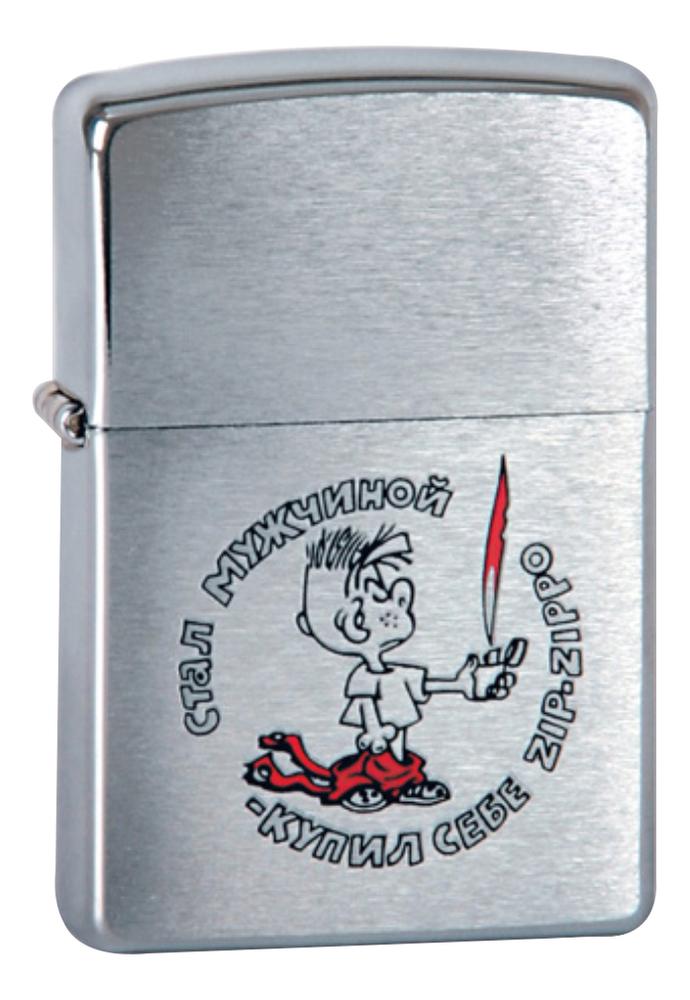 Купить Зажигалка бензиновая Мальчик (серебристая, матовая), Zippo