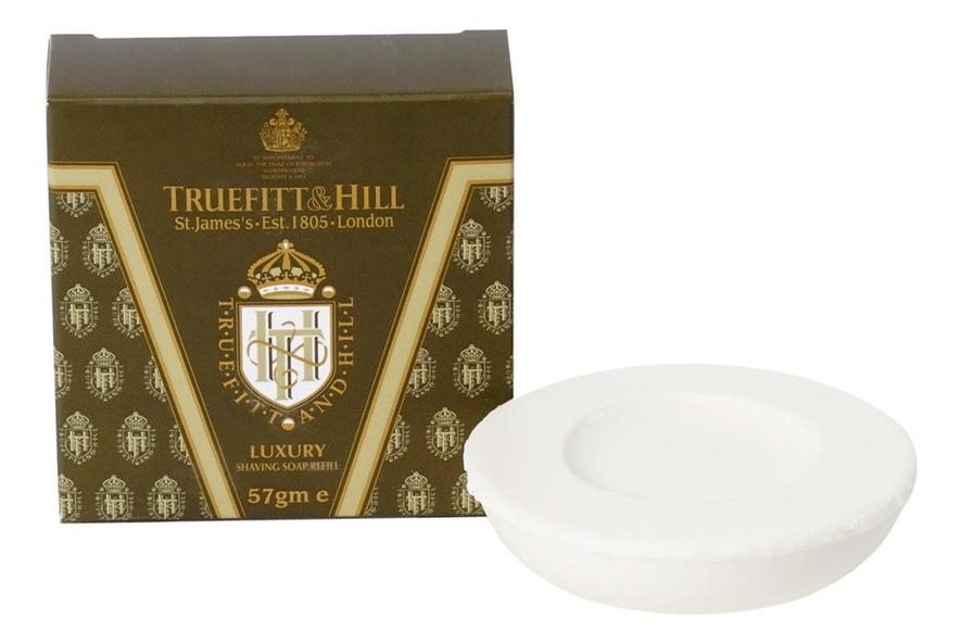 Купить Люкс-мыло для бритья запасной блок для кружки Luxury Shaving Soap 57г, Truefitt & Hill