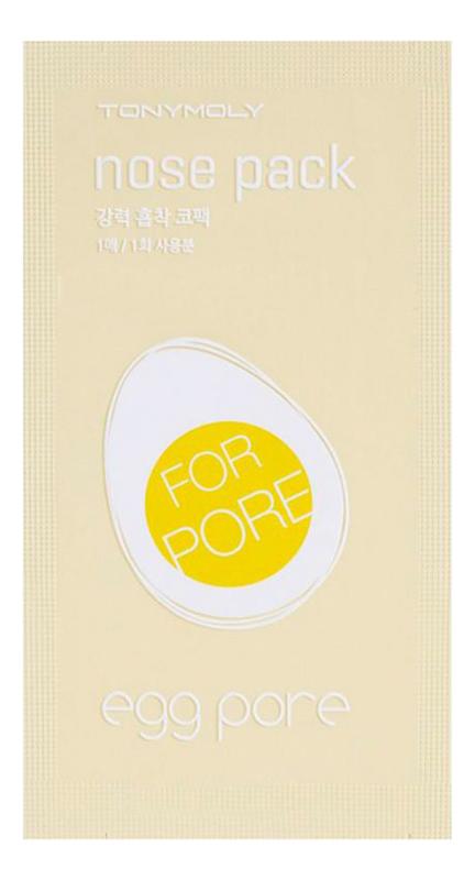 Купить Пластырь для носа Egg Pore Nose pack: Пластырь 1шт, Tony Moly