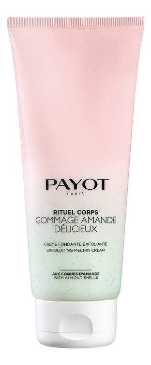 Кремовый скраб для тела Rituel Corps Gommage Amande 200мл payot gommage intense fraicheur