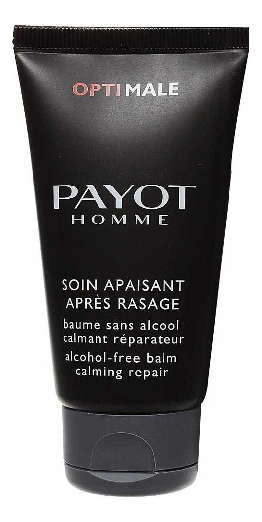 Успокаивающий бальзам после бритья Soin Apaisant Apres-Rasage 50мл успокаивающий бальзам после бритья 50 мл payot optimale