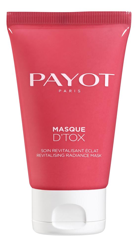 Маска-детокс с экстрактом грейпфрута Masque D'Tox 50мл payot маска детокс