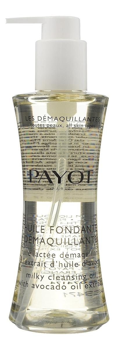 Очищающее масло-молочко с экстрактом масла авокадо Huile Fondante Demaquillante 200мл payot молочко очищающее успокаивающее creme 2 400 мл