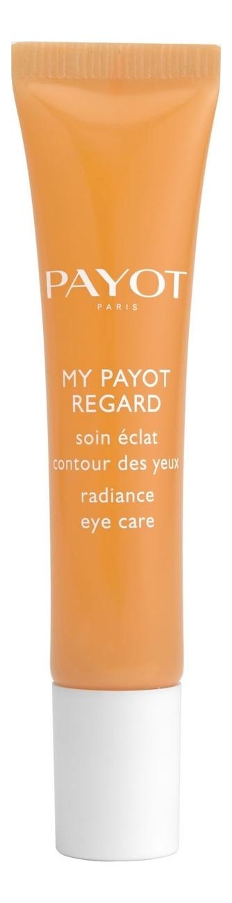 цена на Крем для кожи вокруг глаз с экстрактами суперфруктов My Payot Regard 15мл