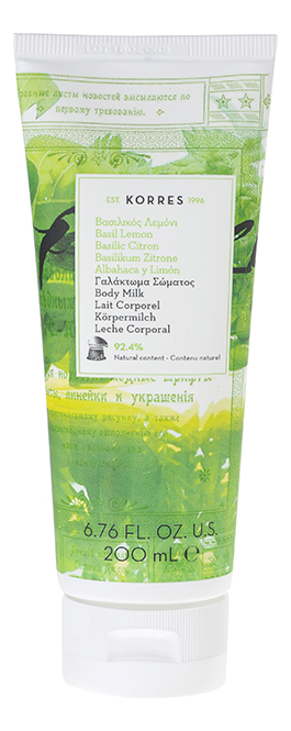 Фото - Молочко для тела Basil Lemon Body Milk 200мл (базилик и лимон) молочко для тела korres базилик