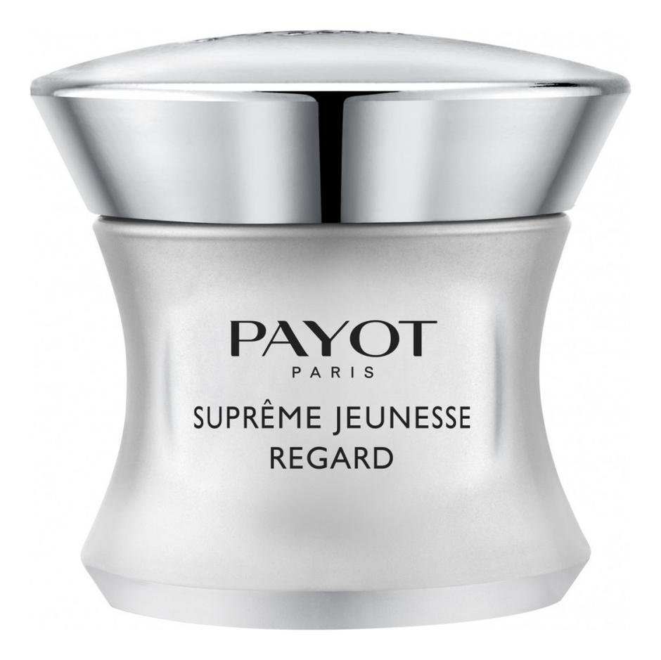 Крем для кожи вокруг глаз с омолаживающим эффектом Supreme Jeunesse Regard 15мл