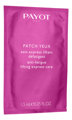Экспресс-уход для кожи вокруг глаз Acti-Lift Perform Lift Patch Yeux 10*2шт
