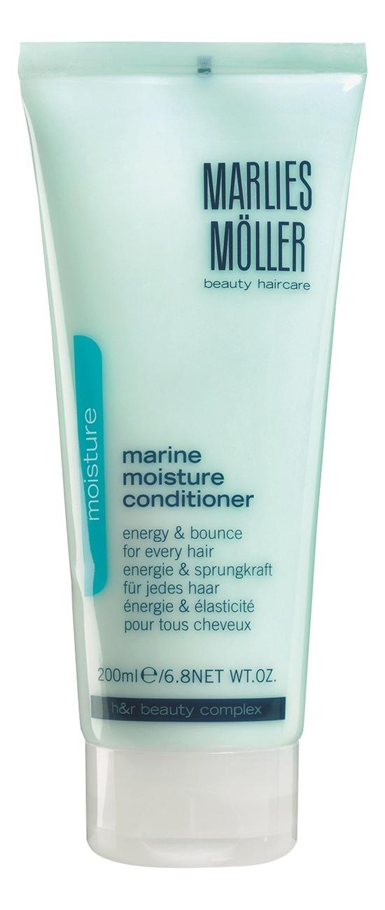цена на Увлажняющий кондиционер для волос Moisture Marine Moisture Conditioner 200мл