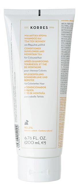 Кондиционер для волос с экстрактом подсолнуха и гаультерии Conditioner Sunflower & Mountain Tea 200мл кондиционер для волос korres korres ko003luaoe29