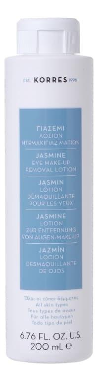 Средство для снятия макияжа с глаз с жасмином Jasmine Eye Make-Up Removal Lotion 200мл средство для снятия макияжа korres korres ko003lwaoe17