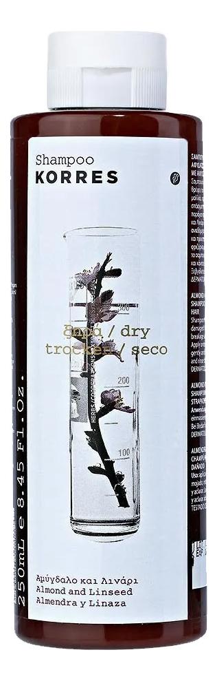 Купить Шампунь для волос с экстрактом миндаля и семенами льна Shampoo Almond & Linseed 250мл, Шампунь для волос с экстрактом миндаля и семенами льна Shampoo Almond & Linseed 250мл, Korres