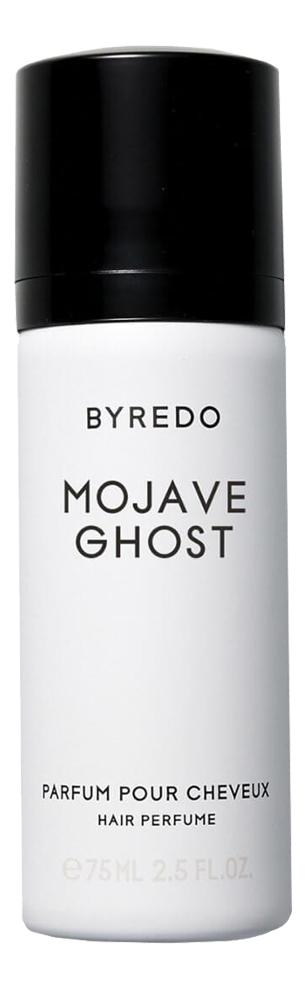 Byredo Mojave Ghost: парфюм для волос 75мл