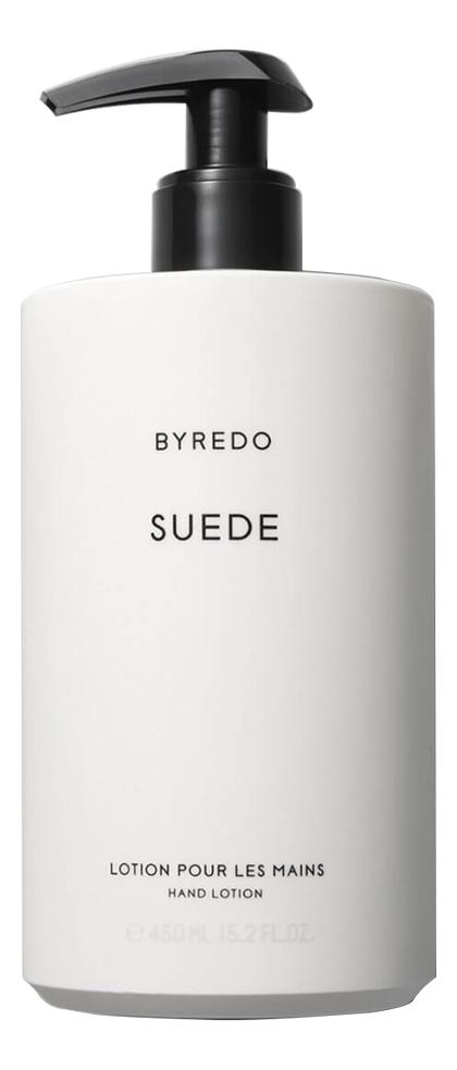 Лосьон для рук Suede 450мл, Byredo  - Купить