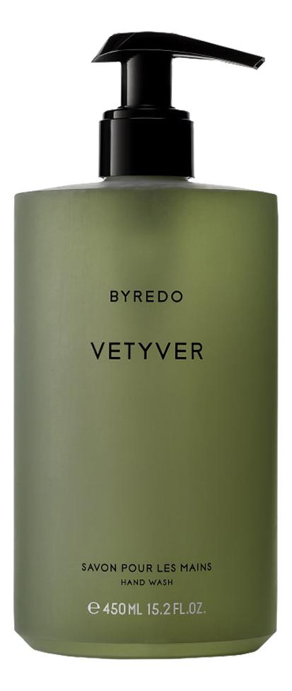 Купить Мыло для рук Vetyver 450мл, Byredo