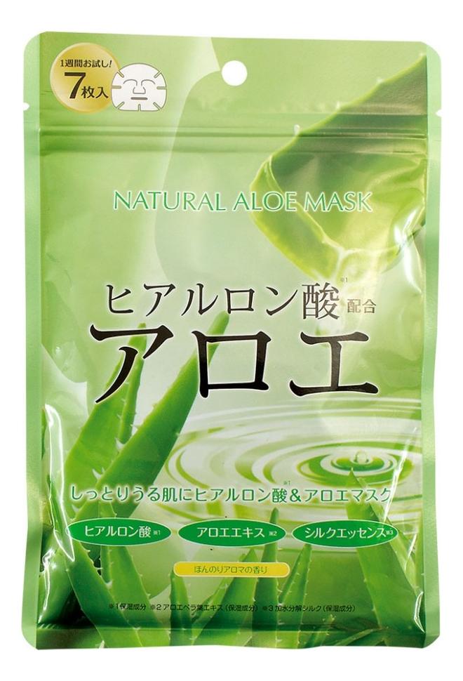 Купить Маска для лица с экстрактом алоэ Natural Aloe Mask: Маска 7шт, Japan Gals