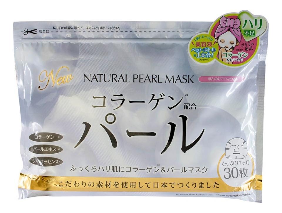 Маска для лица с экстрактом жемчуга Natural Pearl Mask: 30шт