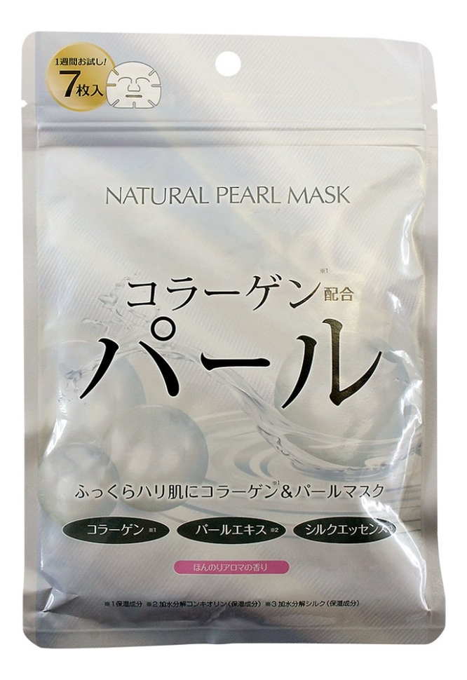 Маска для лица с экстрактом жемчуга Natural Pearl Mask: 7шт