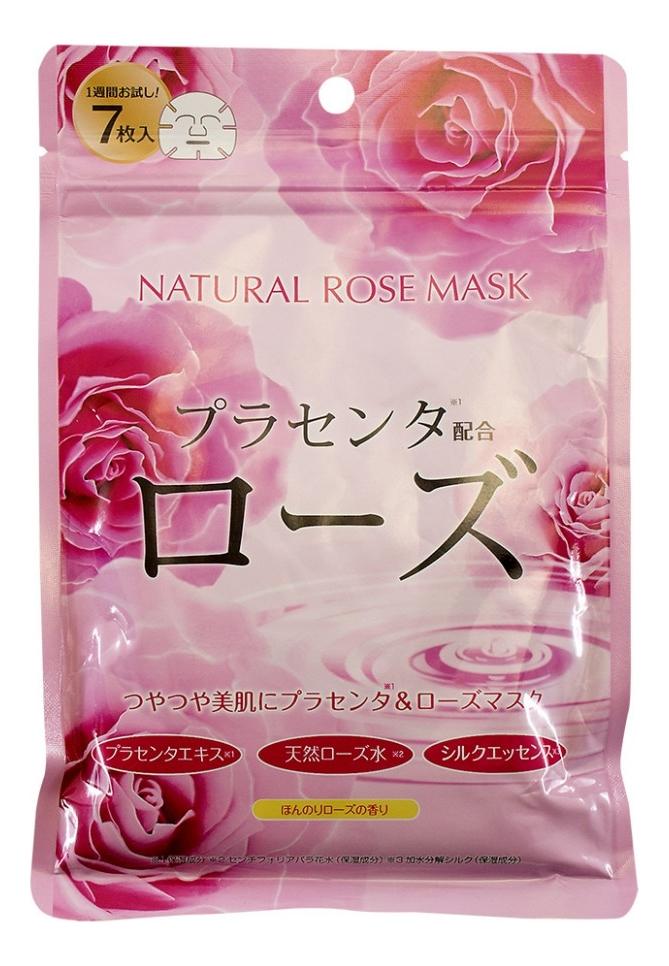 Купить Натуральная маска для лица с экстрактом розы Natural Rose Mask: Маска 7шт, Japan Gals