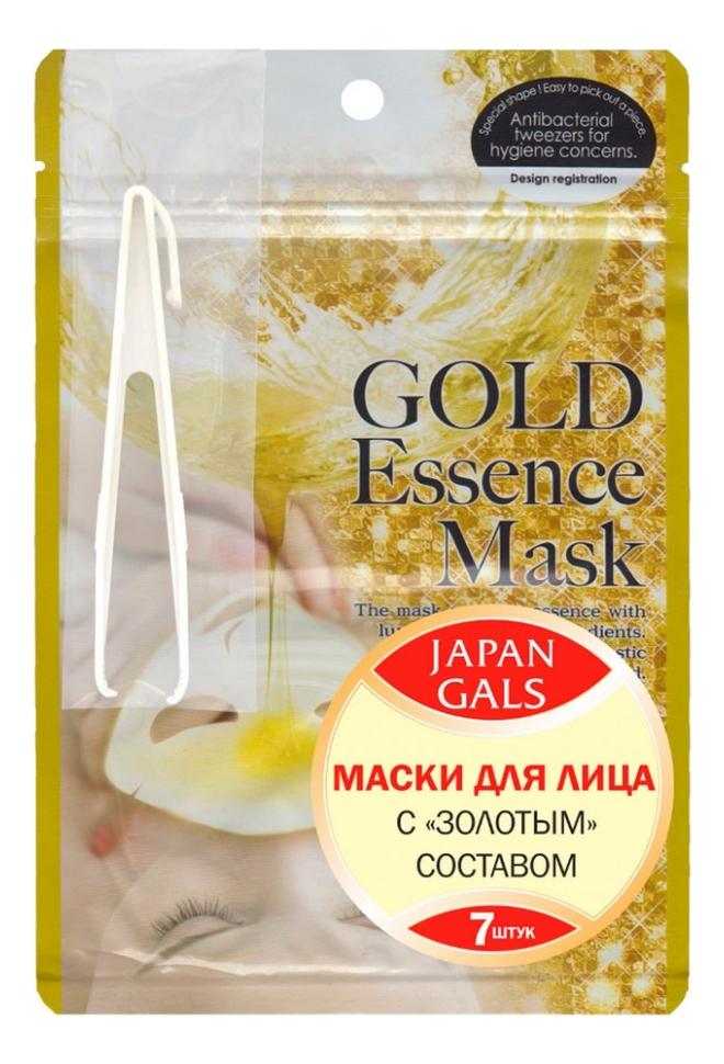Купить Маска для лица с золотым составом Essence Mask 7шт, Japan Gals