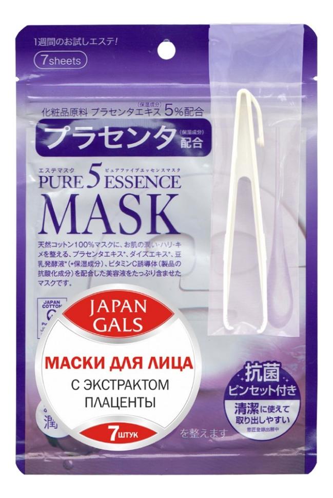 Купить Маска для лица с экстрактом плаценты Pure 5 Essence: Маска 7шт, Japan Gals