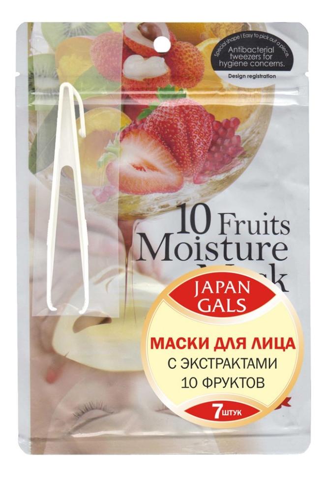 Купить Маска для лица с экстрактами 10 фруктов Pure 5 Essence 7шт, Japan Gals