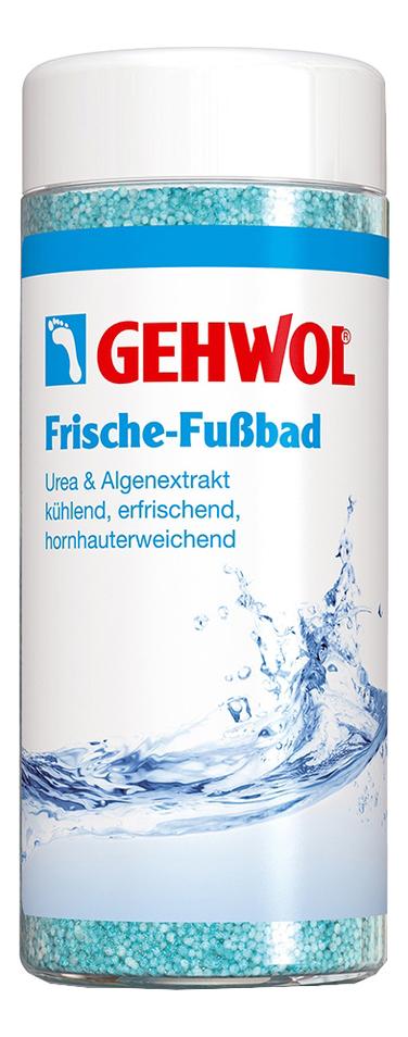 Фото - Ванна для ног Fussbad 330г: Ванна 330г ванна для ног medisana wbb 88373 бело серый