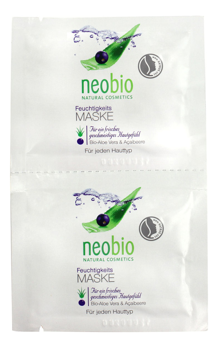 Маска для лица увлажняющая Bio-Aloe Vera & Acai Hydrating Mask 2*7,5мл bergamo маска трехэтапная для лица увлажняющая 3step aqua mask pack 8 мл