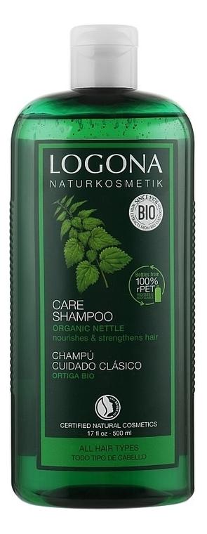 Купить Шампунь с экстрактом крапивы Essential Care Shampoo Bio Nettle: Шампунь 250мл, Logona